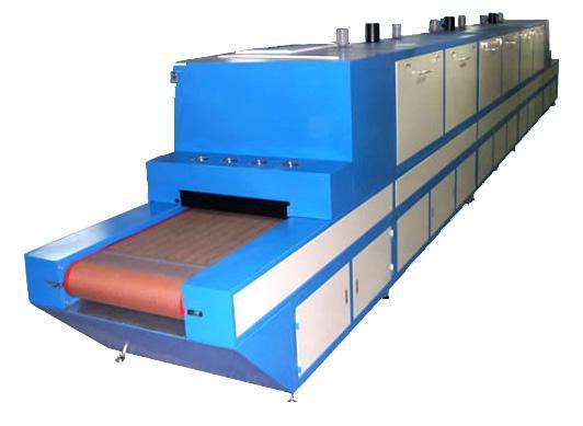 网带式烘干机_双工机械设备(在线咨询)_茶叶网带式烘干机
