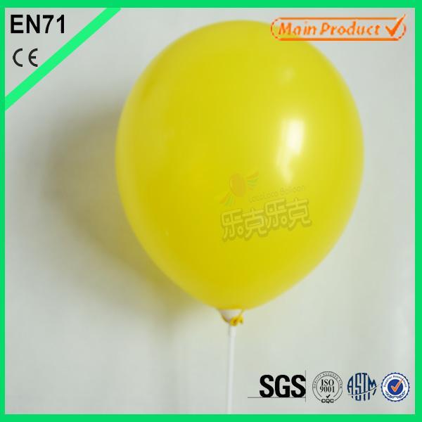 定做气球,气球,欣华瑞公司
