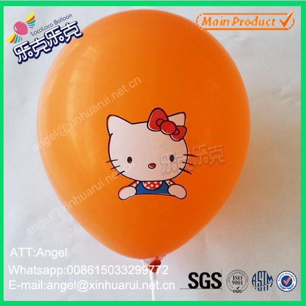 心形广告气球印字报价