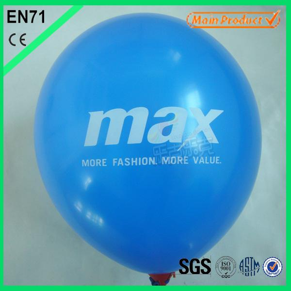 气球、欣华瑞公司、注水气球