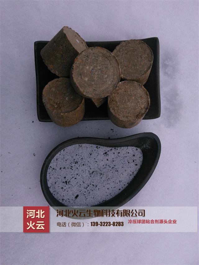 废渣废料粘结剂厂家、1(图)、废渣废料粘结剂厂家型号