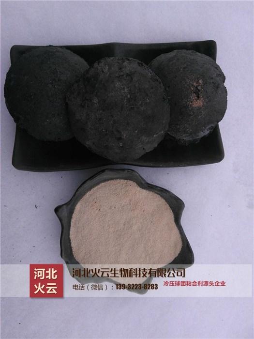 1(图)|气割渣粘结剂厂家指导|气割渣粘结剂厂家