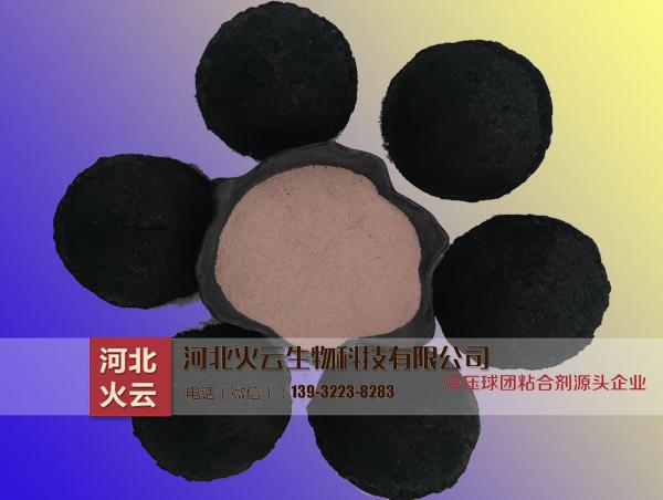 球团粘结剂图片/球团粘结剂样板图 (1)