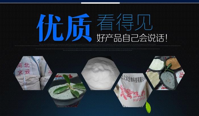 (大图片)(查看)、工业型煤粘合剂