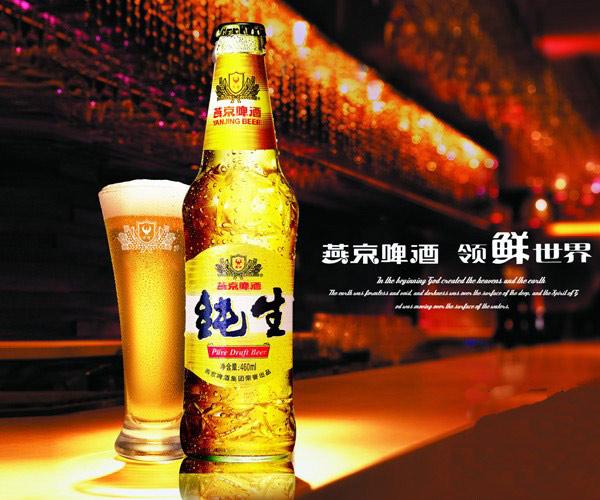 啤酒价格,友谊食品(在线咨询),金华啤酒