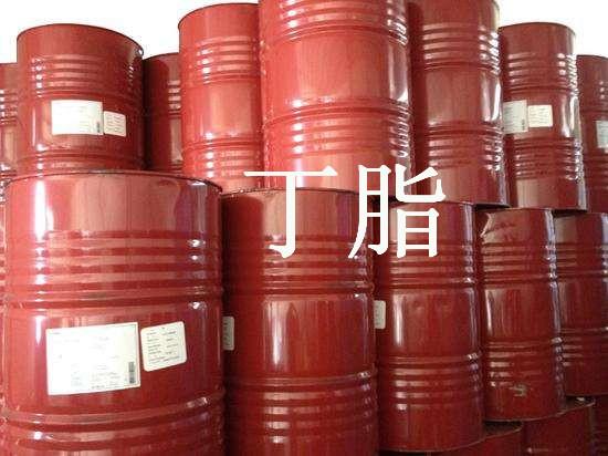 广东乙酸丁酯厂家|政欣化工|乙酸丁酯厂家