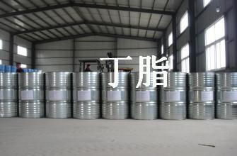 乙酸丁酯厂家销售、政欣化工、乙酸丁酯