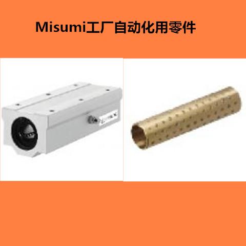 汉高百得标准型胶PX25SPX4SPX报价