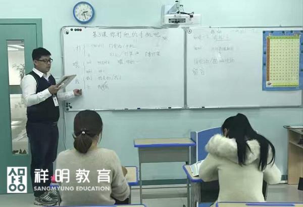日语辅导教材、祥明教育、义乌日语辅导