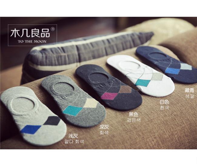 短袜厂家|东鸿针纺诚信为本|短袜