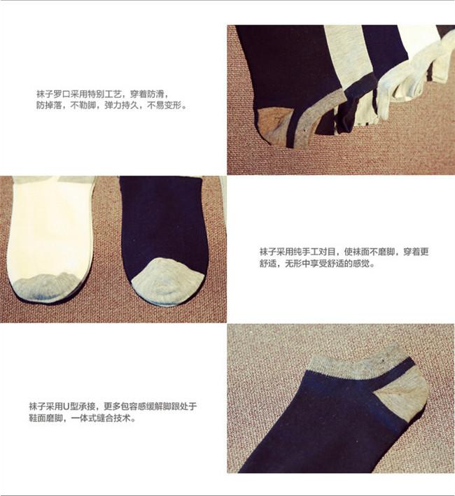 短袜|【东鸿针纺】|短袜批发