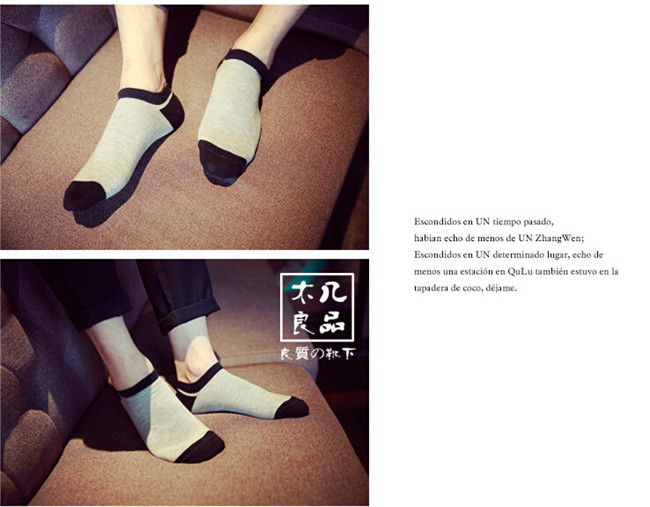 短袜订购、短袜、【东鸿针纺】