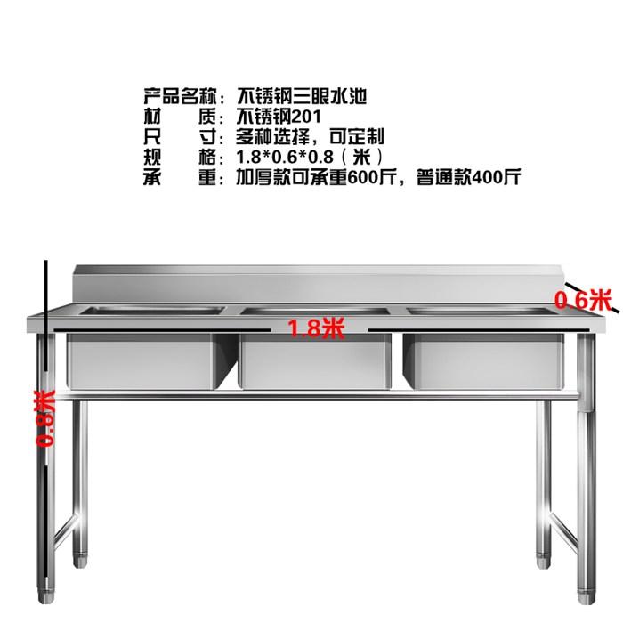 商用厨具公司_群泰厨房设备(在线咨询)_湖北商用厨具