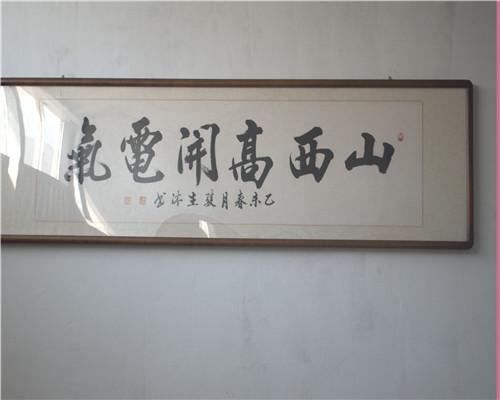 箱式变电站_山西高开电气_箱式变电站型号