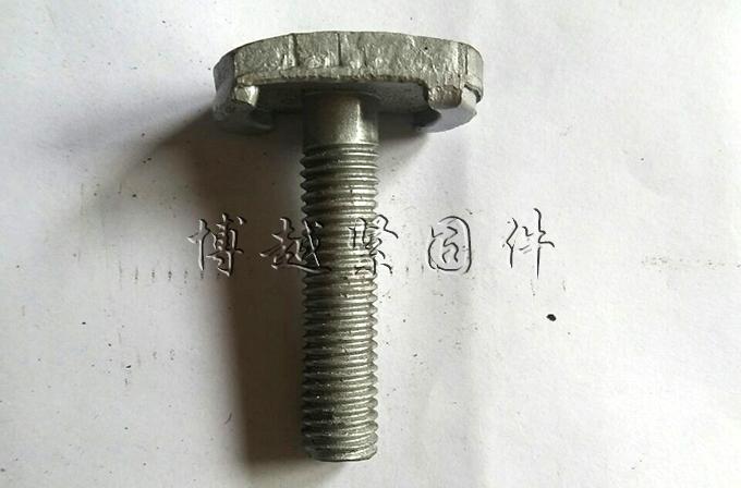 异型螺栓_博越紧固件(在线咨询)_螺栓
