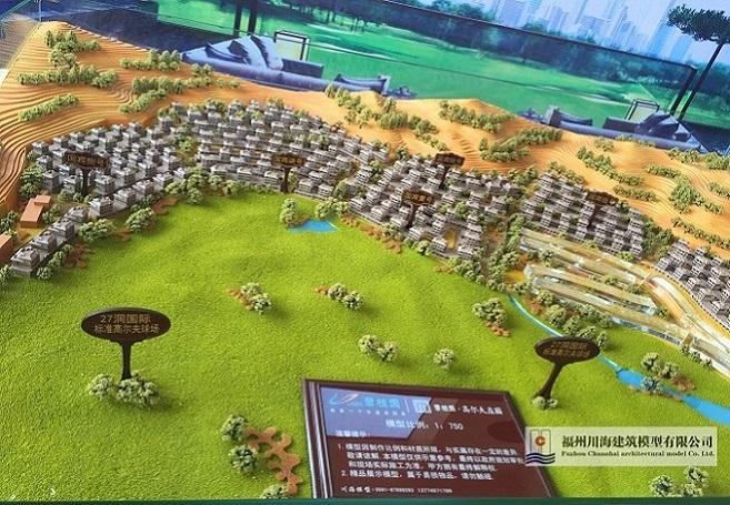 福州建筑模型设计,建筑模型,福州川海建筑模型