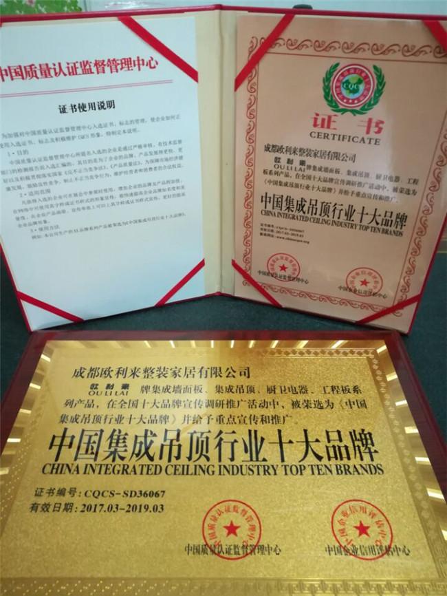 荣誉证书图片/荣誉证书样板图 (1)