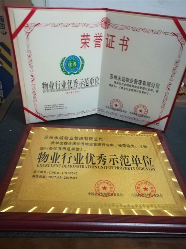 节能环保产品认证材料_鄂州节能环保产品认证_鸿标