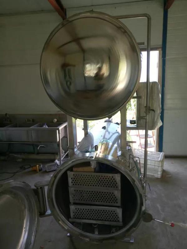 食品杀菌设备哪家好|诸城日通机械|北京食品杀菌设备