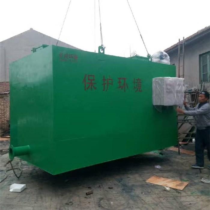 至诚环保(图)、一体化污水处理设备加工、一体化污水处理设备