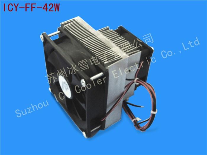 FF-70W-PRO制冷设备_冰雪电子公司_制冷设备