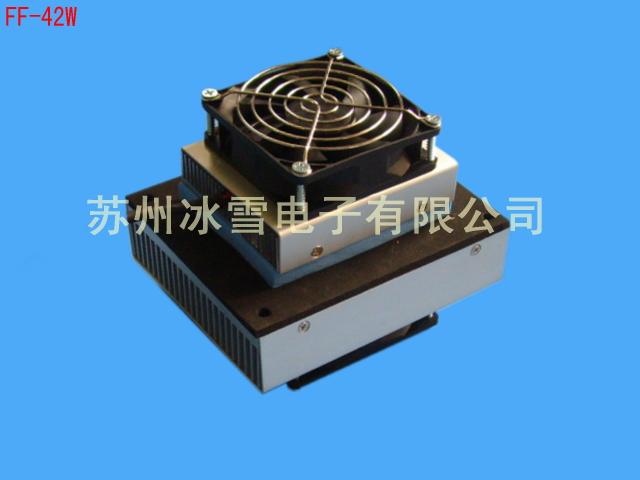 制冷设备|苏州冰雪电子公司|FF-200W