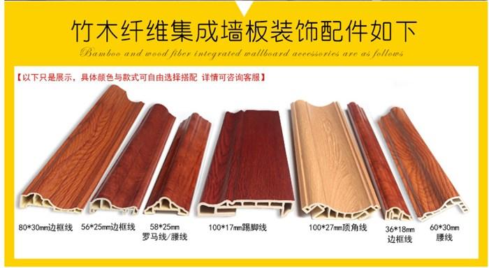 太原生态木长城板包覆销售
