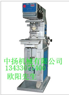 中扬移印机厂家(图)|东莞丝网移印机|移印机