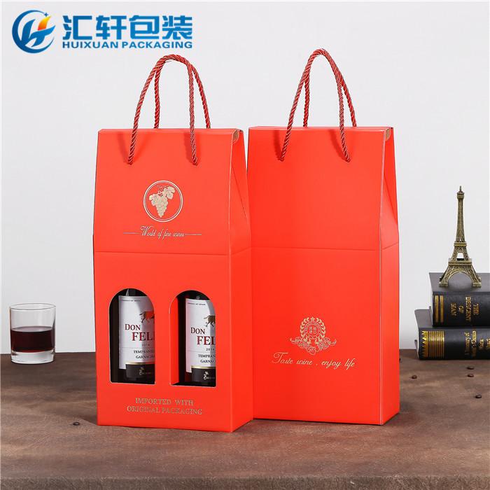 葡萄酒盒、汇轩包装盒诚信企业、葡萄酒盒加工