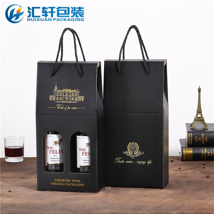 葡萄酒盒加工_葡萄酒盒_汇轩包装盒质量上乘