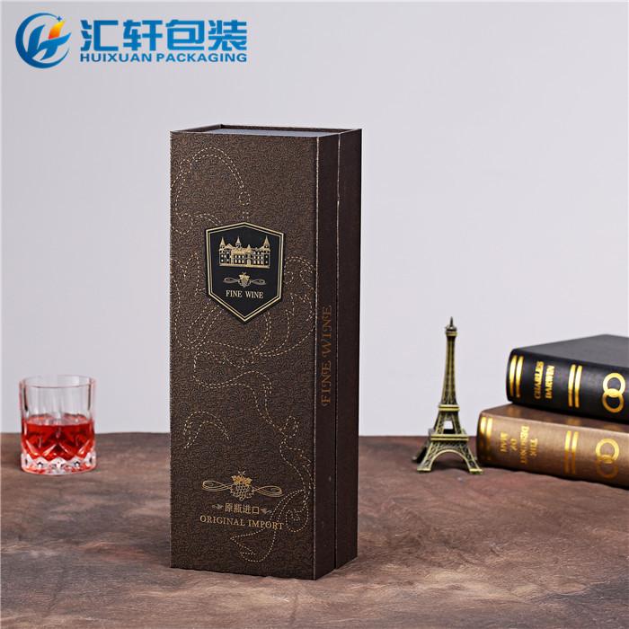 葡萄酒盒|汇轩包装盒诚信企业|葡萄酒盒加工