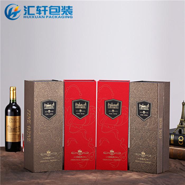 汇轩包装盒质量有保证(图)|葡萄酒盒加工|葡萄酒盒