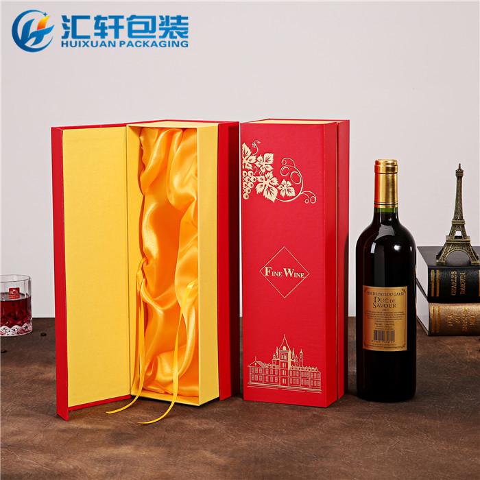 汇轩包装盒款式丰富(图),葡萄酒盒加工,葡萄酒盒