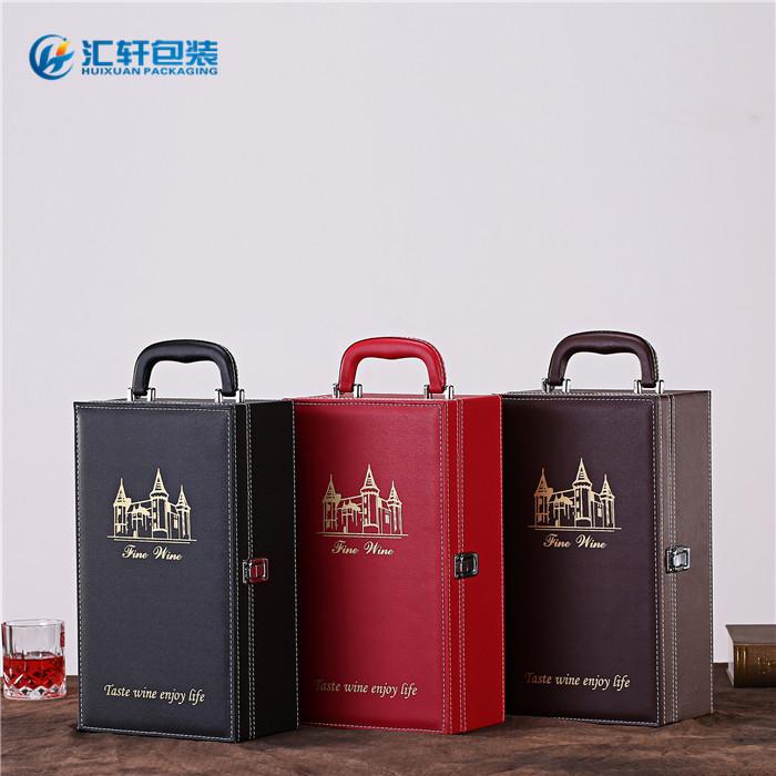 精美红酒礼盒_汇轩包装盒优质供应商_红酒礼盒