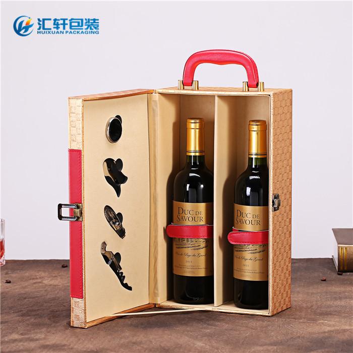 两只装红酒礼盒、红酒礼盒、汇轩包装盒制作精巧(查看)