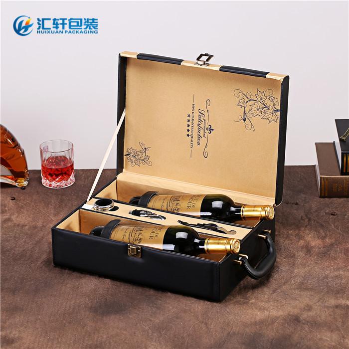 红酒礼盒订制|汇轩包装(在线咨询)|红酒礼盒