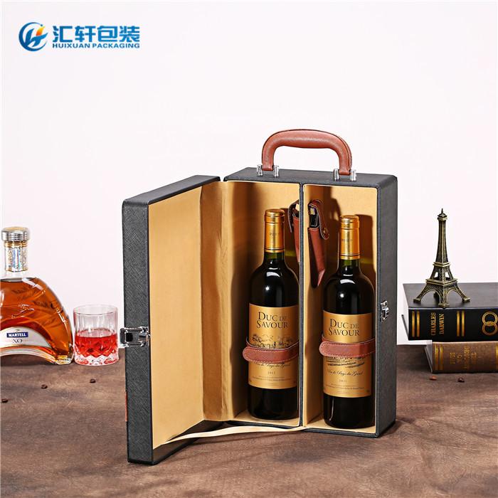葡萄酒盒加工|汇轩包装盒现货供应|葡萄酒盒