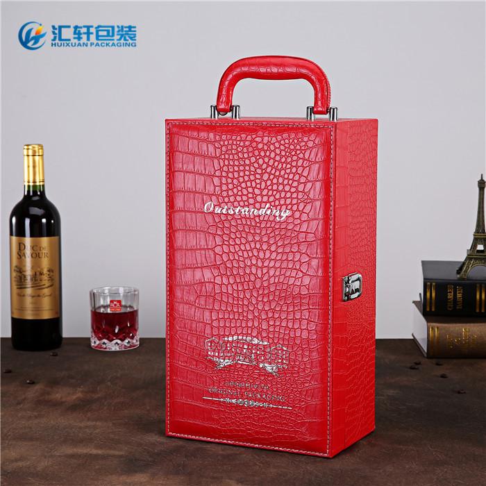 红酒礼盒、汇轩包装盒款式丰富、现货红酒礼盒