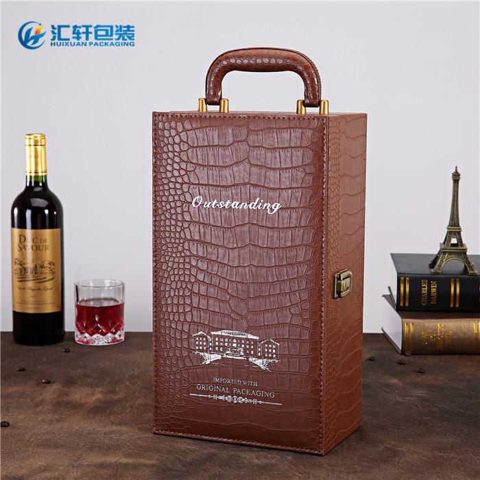 红酒礼盒、汇轩包装盒诚信企业、双支红酒礼盒