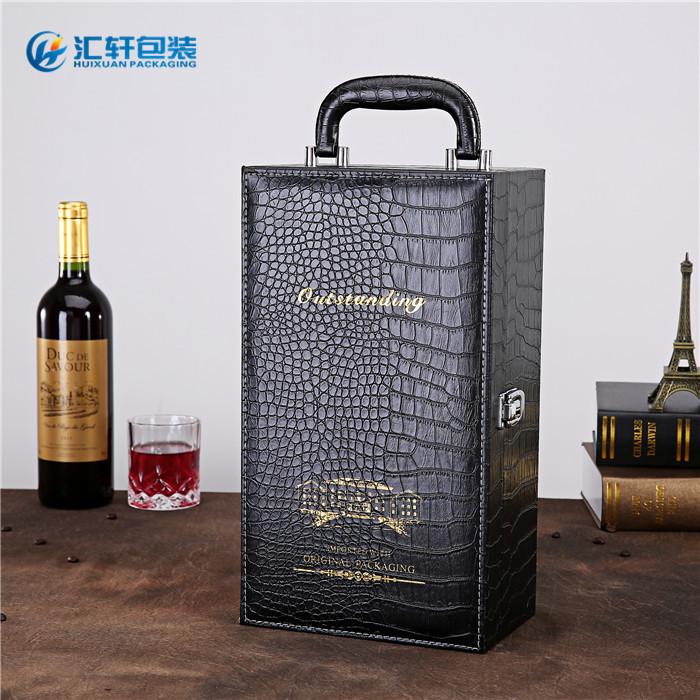 汇轩包装盒值得推荐(图)|葡萄酒盒加工|葡萄酒盒