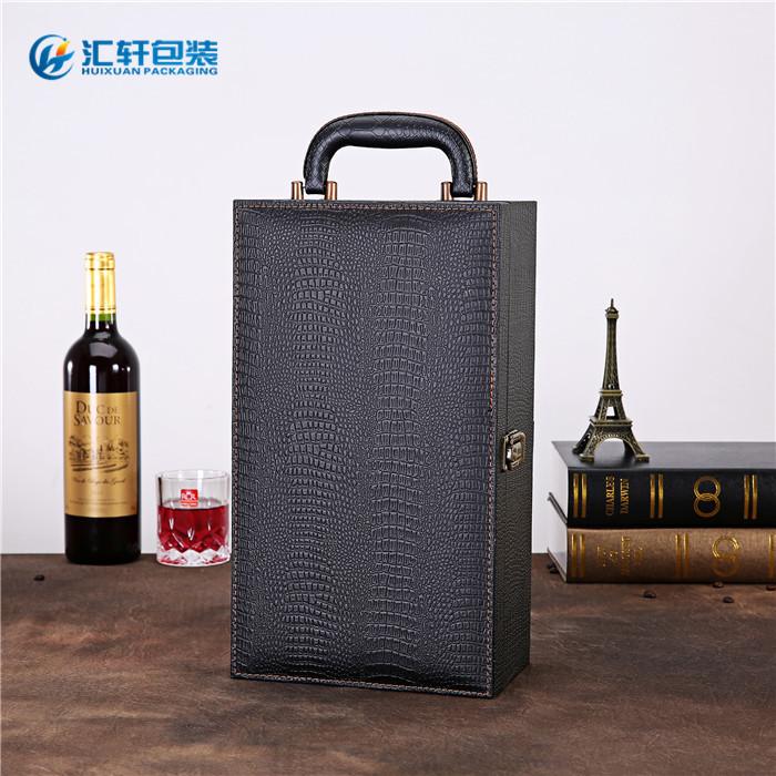 新款红酒礼盒、红酒礼盒、汇轩包装盒质量上乘(查看)