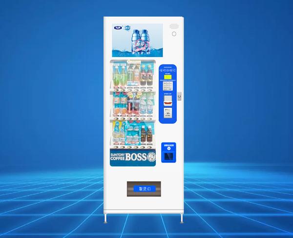 安徽点为、安徽自动售货机、自动售货机生产厂家