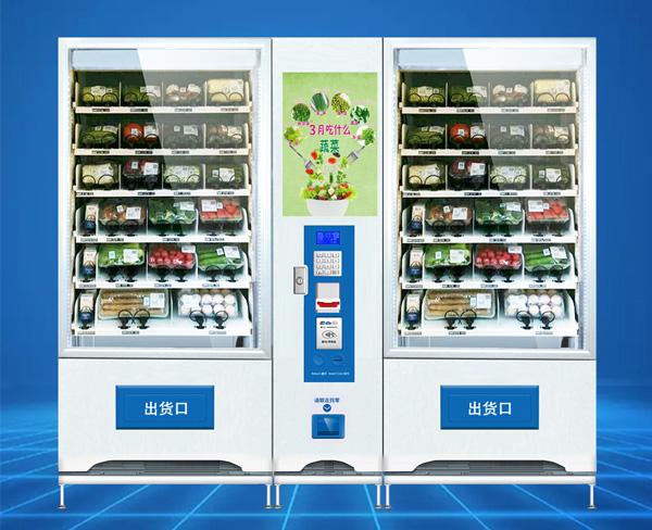 安徽自动售货机,小型自动售货机,安徽点为科技