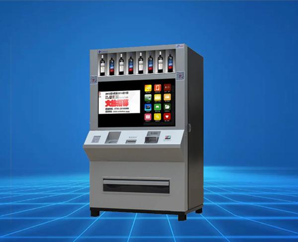 安徽点为、合肥自动售货机、自动售货机品牌