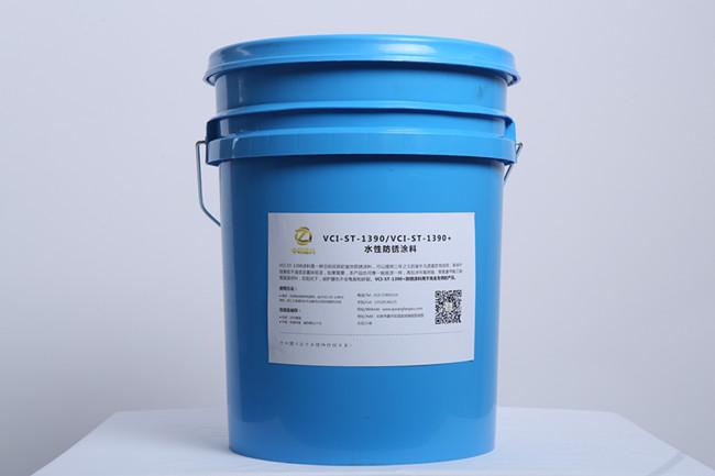 防锈涂料现货|防锈涂料|中圳德兴防锈材料