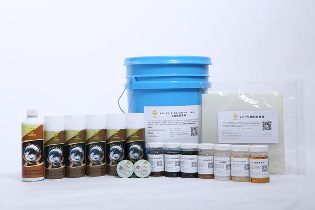 ST-1390防锈涂料、合肥防锈涂料、中圳德兴防锈材料
