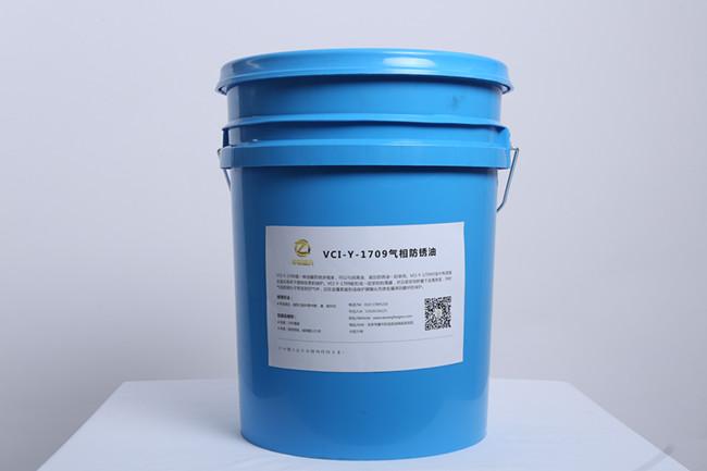 室外金属防锈涂料|防锈涂料|中圳德兴防锈材料(查看)