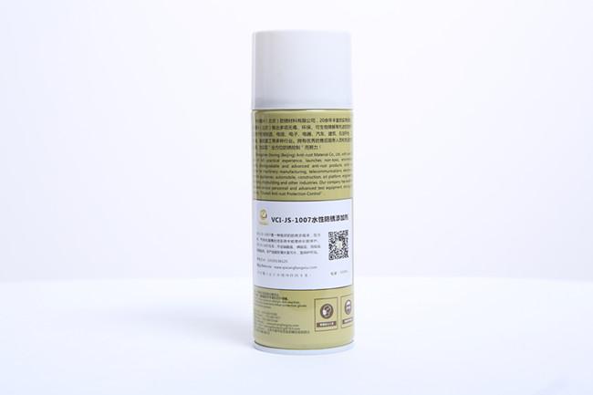 室外防锈涂料|防锈涂料|中圳德兴防锈材料