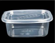 pc保鲜盒|保鲜盒|玉林塑业(查看)