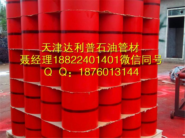 石油套管(图)|接箍加工定做|接箍